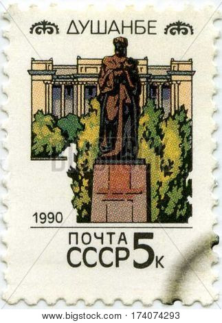 USSR - CIRCA 1990: A Stamp Printed In USSR Showing Dushanbe Capital Of Tajik Soviet Socialist Republic Circa 1990