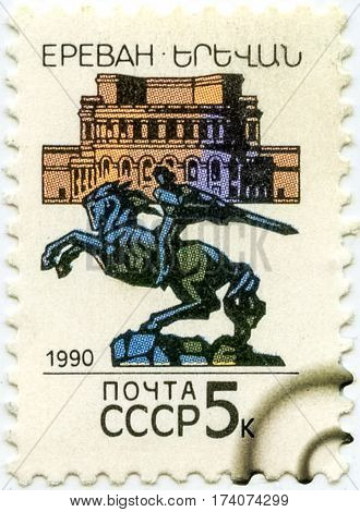 USSR - CIRCA 1990: A Stamp Printed In USSR Showing Yerevan Capital Of Armenian Soviet Socialist Republic Circa 1990