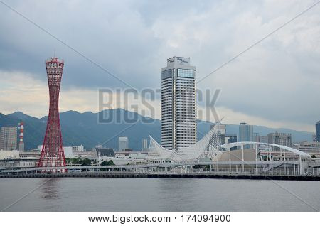 Classic Building And Landmarke Kobe Port Tower In Meriken Park Near Mosaic Shopping Mall At Kobe Har