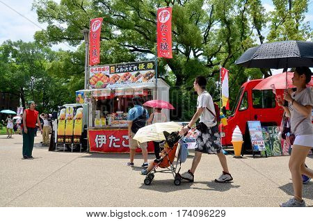Japanese Merchant Sale Japanese Food And Drink With Ice Cream For Traveler