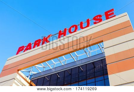 SAMARA RUSSIA - FEBRUARY 26 2017: Park House Samara Mall. Park House is one of the most popular and well-known complexes in Samara Russia