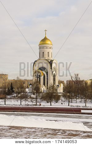 Moscow, Russia - January 22, 2017: Temple of the Great Martyr St. George on Poklonnaya Hill in Moscow