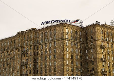 Moscow, Russia - January 22, 2017: A sign on the roof of the building of the Russian airline Aeroflot in Moscow