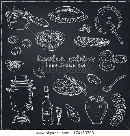 Vector hand drawn set of russian cuisine. pancake, red caviar, pelmeni, pancake, beef stroganoff, vodka and samovar. Vintage illustration for design menus, recipes and packages product.