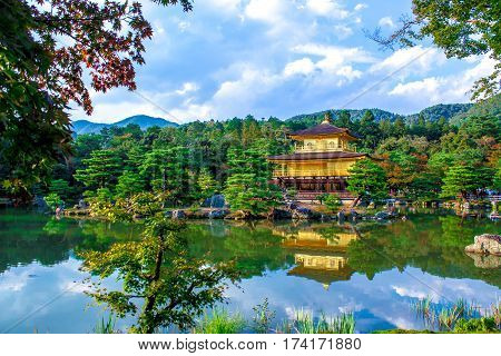 Kinkaku-ji the Golden Pavilion a Zen Buddhist temple in Kyoto Japan