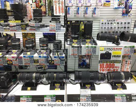 AKIHABARA JAPAN 15 FEB 2017: Lots of camera lens on display in Yodobashi Akihabara shopping mall in Tokyo Japan