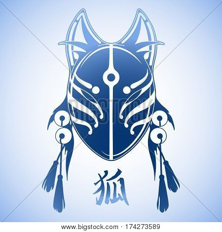 Graphic mask of japanese demon kitsune. Traditional attribute of asian folklore. Translation of the hieroglyph - fox