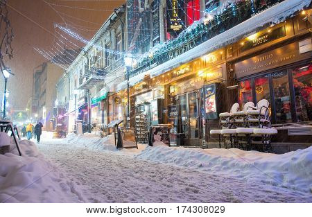 BUCHAREST ROMANIA - JANUARY 06 2017: Strong Blizzard Storm Covering In Snow The Downtown Of Bucharest City.