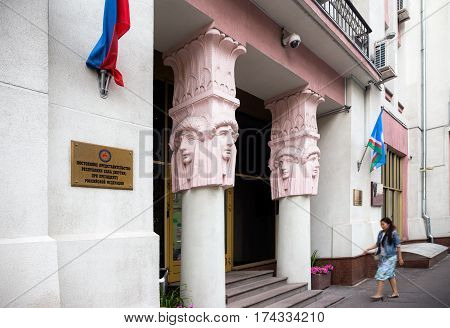 MOSCOW - AUGUST 26 2016: The entrance of the former Levin's revenue house. Was built in 1910 in egyptian style. Now there is an embassy of Sakha (Yakutia) Republic.