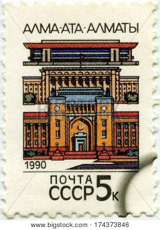USSR - CIRCA 1990: A Stamp Printed In USSR Showing City Almaty Series Capitals Of Soviet Republic Circa 1990.