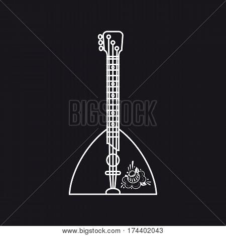 Balalaika. Russian folk musical instrument. Best for banner.
