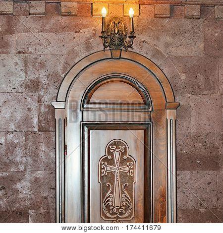 building of Armenian Apostolic Church in Russia