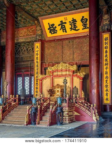 Beijing, China - Oct 30, 2016: Glimpse of the throneroom and court in the Hall of Preserved Harmony (Baohedian). Forbidden City (Gu Gong, Palace Museum). Low light view; no flash allowed.