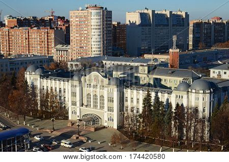 Samara City from the view point of Railway station