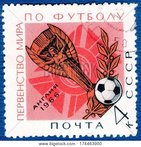 USSR - CIRCA 1966: Postage stamp printed in USSR with a picture of a a football cup, with the inscription