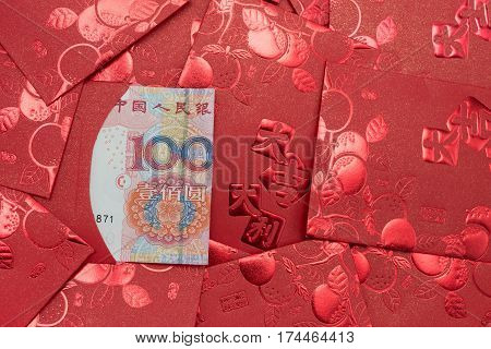 red pockets with Chinese paper currency horizontal