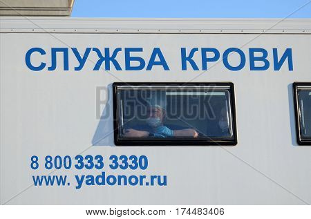 Samara Russia - Nov20 2016: Blood service machine and the nurse looking out of window