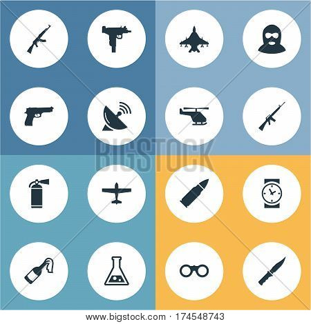 Set Of 16 Simple Army Icons. Can Be Found Such Elements As Watch, Pistol, Firearm And Other.