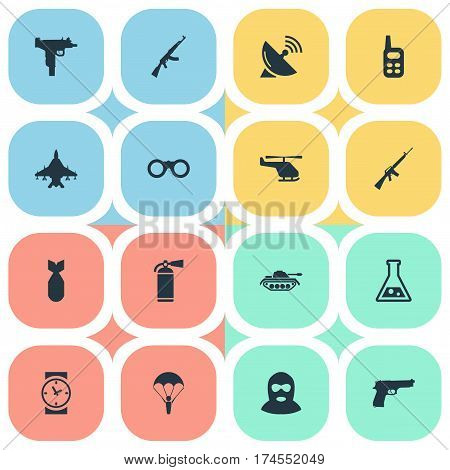 Set Of 16 Simple Military Icons. Can Be Found Such Elements As Nuke, Extinguisher, Signal Receiver And Other.