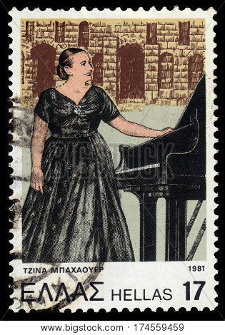 GREECE - CIRCA 1981: A stamp printed in Greece shows Gina Bachauer (1913-1976), greek classical pianist,  issued for her 5th death anniversary, circa 1981
