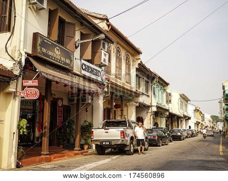 Ancient Town In Melaka, Malaysia