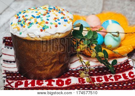 Kulich, Russian Easter Bread With A Protein Cap And Colored Sprinkles,