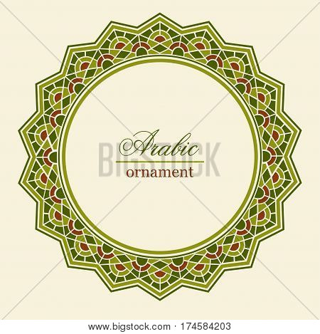 Arabic design- circular border. Ornamental round lace, circle ornament abstract. Elegant element in Eastern style, place for text.