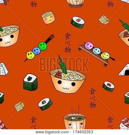 Seamless pattern with japanese food on bright orange background with 'tabemono' 'food' inscriptions on Japanese language, VECTOR