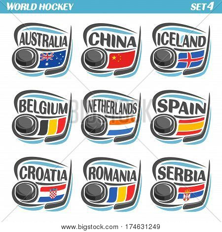Vector set Flags of European Countries with Ice Hockey Puck: Logo national ice hockey Teams, Sport group countries of Europe, icons european flag, IIHF world team with puck, logo sport flags of europe