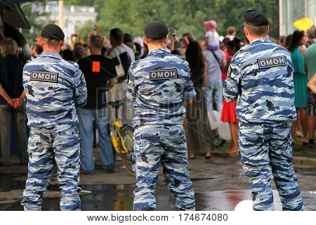Moscow, Russia - Aug 2, 2014: Russian Soldiers Of Special Purpose Mobile Unit (omon, Or Black Berets