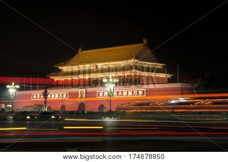 Beijing, China - September 26 2016: The Gate Of Heavenly Peace A