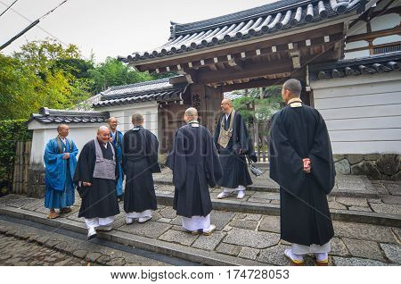 Buddhist Monks At The Temple In Kyoto, Japan