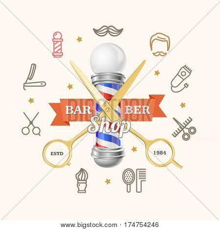 Barber Shop Emblem with Gold Scissors and Pole Concept Shaving and Grooming Salon. Vector illustration