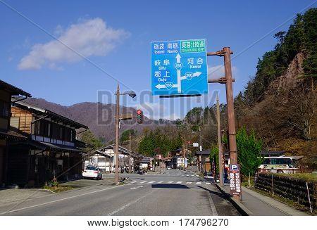 View Of Street In Kanazawa, Japan