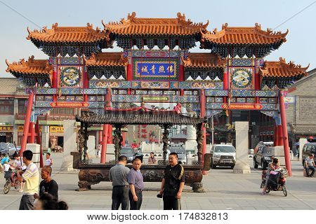 Hohhot, Inner Mongolia - Jul 12, 2011: The Central Square And Traditional Gate At The Entrance To Da