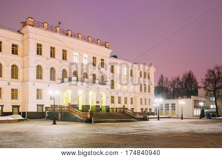 Building of the Region Executive Committee In Evening Or Night Illumination In Vitebsk, Belarus.