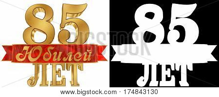 Golden digit eighty five and the word of the year. Translation from Russian - years. 3D illustration