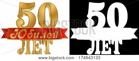 Golden digit fifty and the word of the year. Translation from Russian - years. 3D illustration