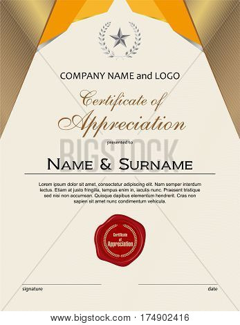 Certificate of Appreciation with laurel wreath and wax seal portrait version