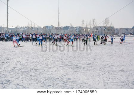 Altai Krai, Russia - March 05, 2017: The Race Health Ski Track, Ski Climbers Rise On Skis By A Grief