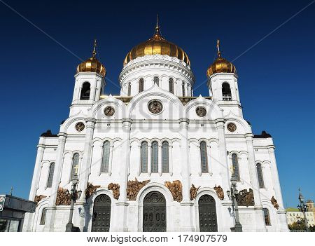 The Cathedral Of Christ The Saviour, Moscow, Russia