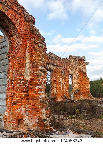 The Ruins Of An Ancient Castle Tereshchenko Grod In Zhitomir, Ukraine. In The Background Blue Sky, O