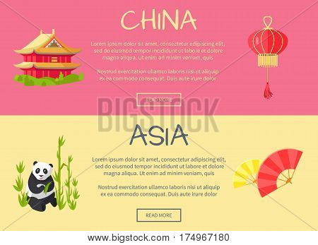 China dwelling and oriental lamp, asia poster with panda sitting between young bamboo sticks and red luxury fan. Online advertisement. Vector illustration of web posters in cartoon style design