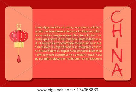 Chinese round red lamp ball web banner. Traditional oriental hanging lantern with yellow tassels. Vector illustration of decorative thing for building lighting. Chandelier in asian style, China text