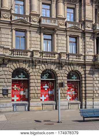 Zurich, Switzerland - 14 May, 2015: part of the facade of the Credit Suisse building on Paradeplatz square. Credit Suisse Group is a leading global financial services company, headquartered in Zurich.