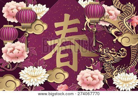 Happy Chinese New Year Retro Gold Purple Relief Dragon Peony Flower Lantern Cloud And Spring Couplet