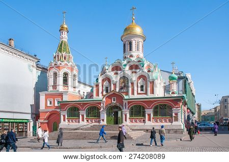 Cathedral Of Our Lady Of Kazan, In Moscow, Russia