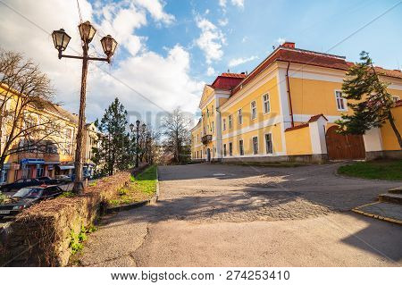 Uzhgorod, Ukraine - Apr 15, 2015: Transcarpathian Regional Museum Of Arts Named After Yosyp Bokshay.