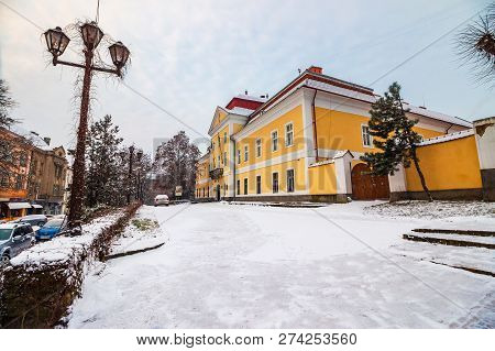 Uzhgorod, Ukraine - Jan 01, 2016: Transcarpathian Regional Museum Of Arts Named After Yosyp Bokshay.