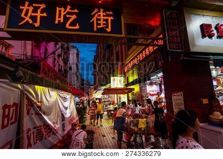 Guilin, China - July 26, 2018: Food And Shopping Street In Guilin China Typical Chinese Street View